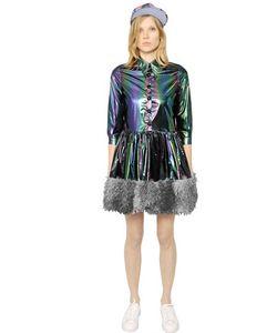 Maid In Love | Dori Laminated Taffeta Faux Fur Dress