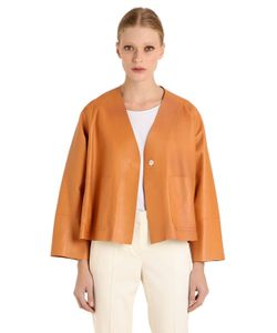 Sportmax | Nappa Leather Jacket