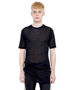 Alexandre Plokhov | Drawstring Sides Double Jersey T-Shirt