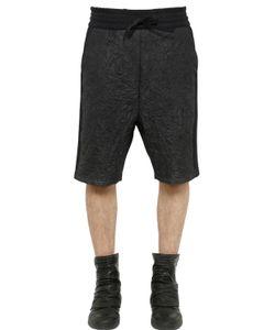 Alexandre Plokhov | Wrinkled Nylon Cotton Jogging Shorts