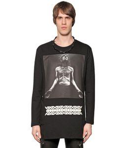 D.Gnak   Man Printed Light Cotton Sweatshirt