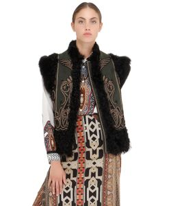 Etro | Embroidered Shearling Wool Vest