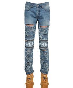 Hood By Air | 16.5cm Shredded Zipped Denim Jeans