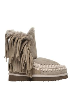 Mou | 20mm Eskimo Fringed Shearling Boots