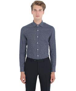 Salvatore Piccolo | Slim Fit Cotton Denim Jacquard Shirt