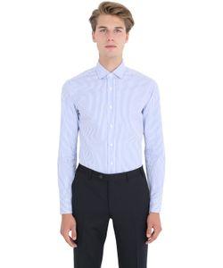 Salvatore Piccolo | Slim Fit Striped Cotton Shirt