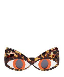 Yazbukey | Cat Face Acetate Sunglasses