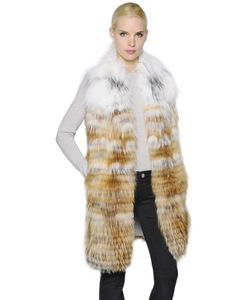 Yves Salomon | Graident Fox Fur Vest