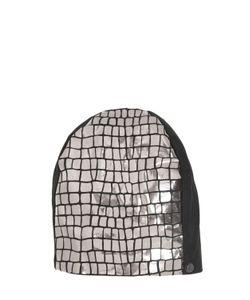 Cutuli Cult | Laminated Suede Leather Beanie Hat