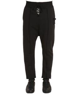 Damir Doma | Cotton Jersey Drawstring Jogging Pants