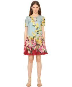 Blugirl | Printed Silk Georgette Lace Up Dress