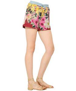 Blugirl | Print Silk Crepe De Chine Shorts