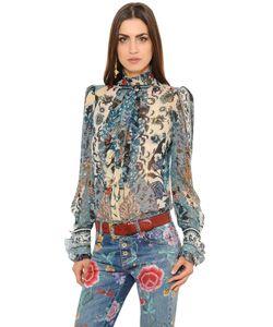 Roberto Cavalli | Ruffled Silk Crepon Lurex Shirt