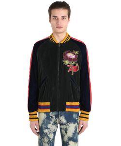 Gucci   Embroide Light Velvet Bomber Jacket