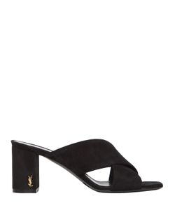 Saint Laurent | 70mm Lou Lou Suede Mule Sandals