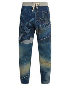 KURO | Remake Patchwork Jeans