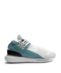 Y-3 | Qasa High-Top Trainers