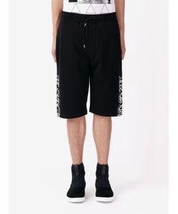 McQ Alexander McQueen | Sweatpants Item 36935389