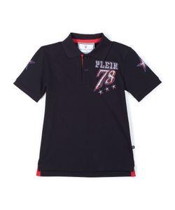 Philipp Plein | Polo Shirt Ss Doggie J