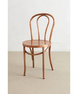Anthropologie | Brasserie Dining Chair