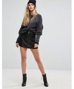 Muubaa | Kalu Zip Front Leather Skirt