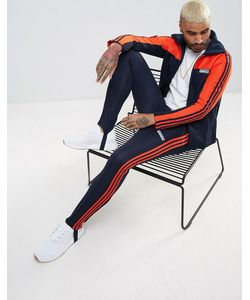 Adidas Originals | Limited Edition Made In Japan Tracksuit Set In Legend
