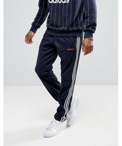 Adidas Originals | London Pack Block Tapered Joggers In Bk7872