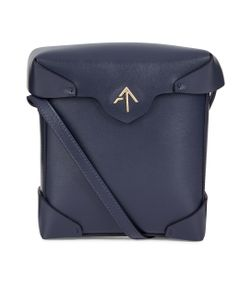 Manu Atelier | Leather Mini Pristine Box Bag