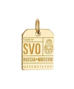 Jet Set Candy | Moscow Russia Svo Luggage Tag Charm