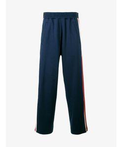 Facetasm | Stripe Track Pants