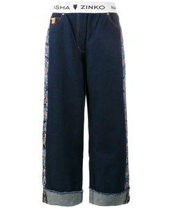 Natasha Zinko | Jacquard Wide-Leg Jeans