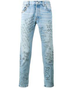 Gucci | Punk Printed Jeans