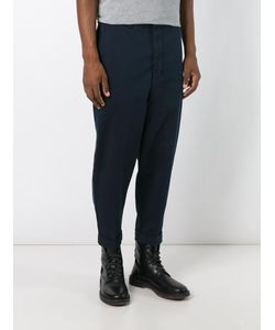 AMI Alexandre Mattiussi | Oversize Carrot-Fit Trousers