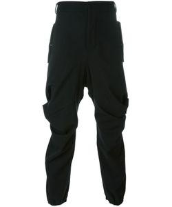 Moohong | Cargo Trousers