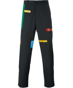 Ejxiii | Strip Appliqué Slim Trousers