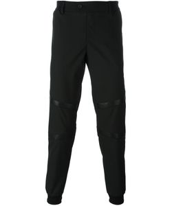 Les Hommes Urban | Panel Detail Track Pants