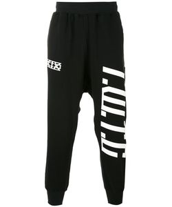 KTZ | Printed Sweatpants Xs