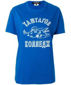 Junya Watanabe Comme Des Garçons   Fish Print T-Shirt Size Medium