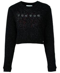 Carven | Glitter Effect Logo Sweatshirt