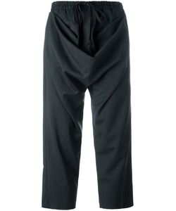 Vivienne Westwood Red Label | Cropped Trousers