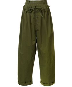 Craig Green | Loose-Fit Trousers Small