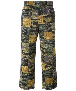 Palm Angels | Camouflage Lose-Fit Trousers