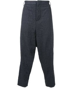 Moohong | Drop Crotch Pants