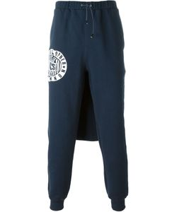 Christopher Shannon | Tied Sleeve Track Pants