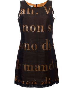 Moschino Vintage | Layered Letter Dress