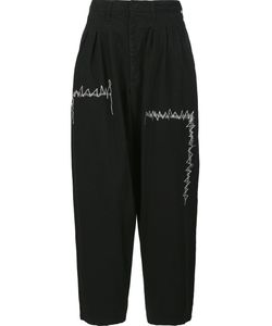 Yohji Yamamoto | Cropped Loose Pants 5 Cotton