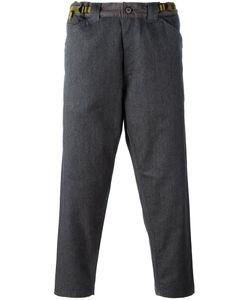 Ganryu Comme Des Garcons | Loose Fit Jeans 50