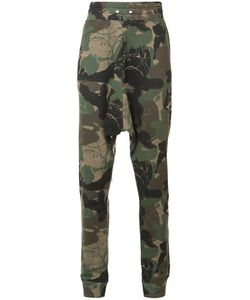 Haculla | Camouflage Print Track Pants Small