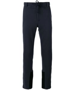 Ann Demeulemeester Grise | Panelled Detail Track Pants Size Medium