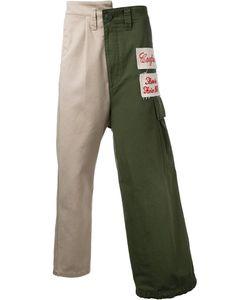 Mihara Yasuhiro | Miharayasuhiro Combined Cargo Pants 48 Cotton